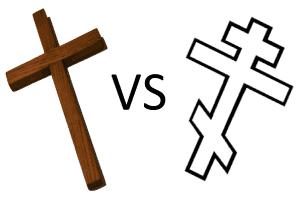 cruz cristiana católica vs cruz cristiana ortodoxa