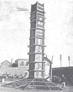 Torre eólico-solar