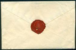 Carta oficina pro cautivos