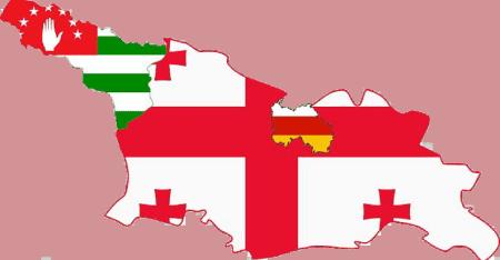 Georgia Abjasia Osetia